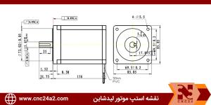 نقشه استپ موتور لیدشاین